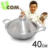 《U.COM》都會不鏽鋼316雙耳炒鍋40CM