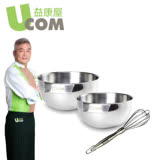 【U.com益康屋】一體成型握把攪拌盆30cm+22cm周年慶組合