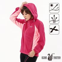 【遊遍天下】女版吸濕排汗透氣抗UV立領連帽外套GJ10010玫紅