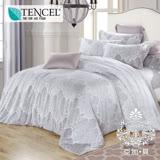AGAPE亞加‧貝《獨家私花-耀眼絢麗》100%天絲雙人特大6x7尺四件式兩用被套床包組
