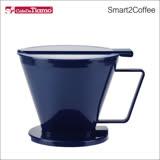 金時代書香咖啡 Tiamo Smart2Coffee濾杯 紅色