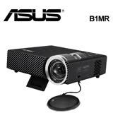 (福利品) 華碩 ASUS B1MR 超亮無線LED投影機