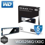 WD Black 黑標 256GB M.2 2280 NVMe SSD 固態硬碟 / WDS256G1X0C / TLC顆粒