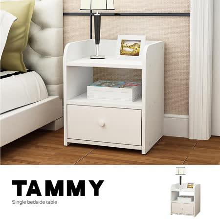 ABOSS-Tammy 純白 單抽床頭櫃