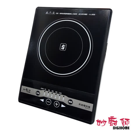 福利品-妙廚師按鍵式多功能不挑鍋電陶爐DH-02XY