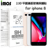 iMos Accessory glass 2 by Corning 2.5D平面滿版玻璃保護貼 for iPhone 8 (黑/白滿版)