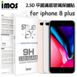 iMos Accessory glass 2 by Corning 2.5D平面滿版玻璃保護貼 for iPhone 8+ (黑/白滿版)
