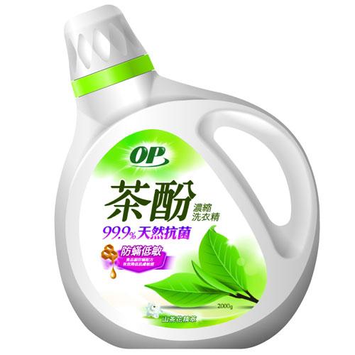 ★買一送一★OP茶酚防蹣低敏洗衣精2000g