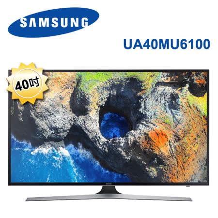 SAMSUNG三星 40吋 4K UHD連網液晶電視