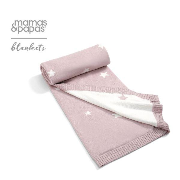 【Mamas & Papas】米莉&波里斯 - 雙面星星織毯 (玫瑰粉)