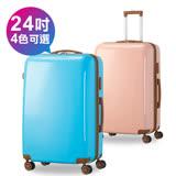 【SINDIP】韓國熱銷 糖果甜心海關鎖24吋鏡面行李箱(PC+ABS)