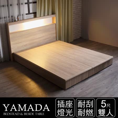IHouse-日式房間二件組(床頭+床底)-雙人5尺