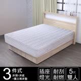 IHouse-山田 日式插座燈光房間三件床組(獨立筒床墊+床頭+床底)-雙人5尺