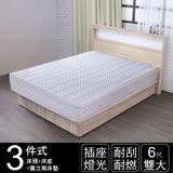 IHouse-山田 日式插座燈光房間三件床組(獨立筒床墊+床頭+床底)-雙人加大6尺