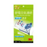 【3M】淨呼吸淨化級靜電空氣濾網1片包