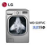 促銷★LG 樂金 19公斤WiFi滾筒洗衣機(蒸洗脫烘) 典雅銀 (WD-S19TVC) 含基本安裝