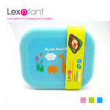 Lexngo兒童矽膠餐盒-大