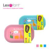 Lexngo兒童矽膠餐盒-小