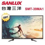 《福利品》SANLUX台灣三洋 39吋LED液晶電視 SMT-39MA1