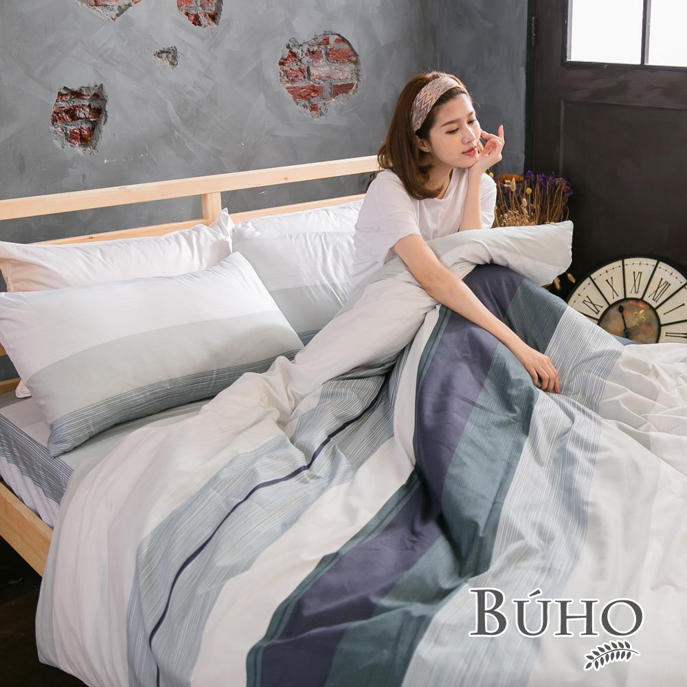 BUHO《輕質主義》雙人加大四件式舖棉兩用被床包組