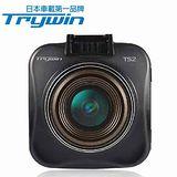 Trywin TS2 1080P超清晰版輕巧行車記錄器