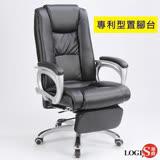邏爵 LOGIS-貝里內利坐臥兩用主管椅/辦公椅/電腦椅