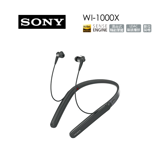 SONY WI-1000X 智慧抗躁藍牙入耳式耳機