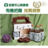 【冬山鄉農會】有機黑木耳飲禮盒組(245mlx6瓶/組)(任選)