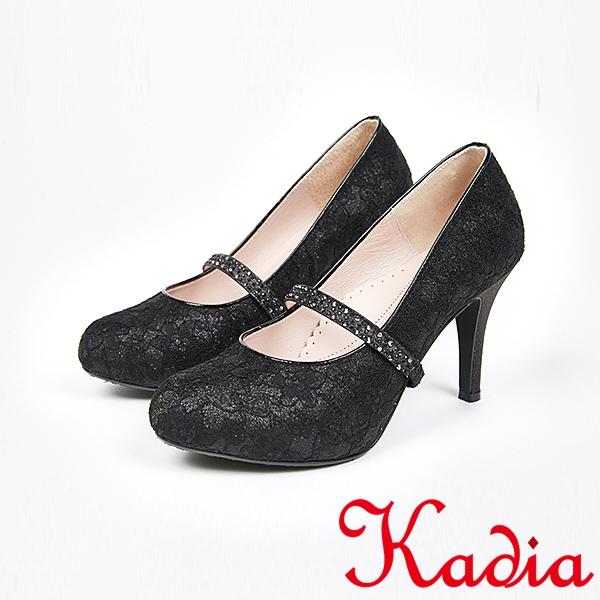 kadia.華麗響宴 夢幻蕾絲高跟包鞋(7511-95黑)
