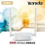 Tenda N301 v3 300M智能易安裝無線路由器