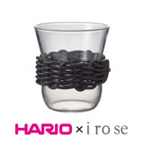 【HARIO x i ro se】黑色皮革藤編咖啡杯300ml HCF-8-LZB