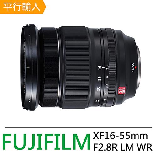FUJIFILM XF 16-55mm F2.8 R LM WR 變焦鏡頭*(平輸)-送UV保護鏡77mm+拭鏡筆