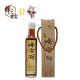 【蜂之饗宴】陳釀蜂蜜醋(任選)