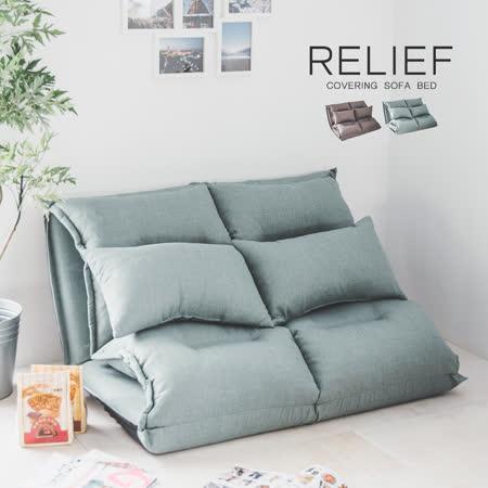 附贈小抱枕 日系雙人舒適沙發床