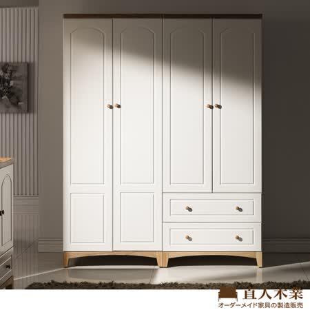 【日本直人木業】HOUSE北歐風1個 2抽1個雙門162CM衣櫃/衣櫥