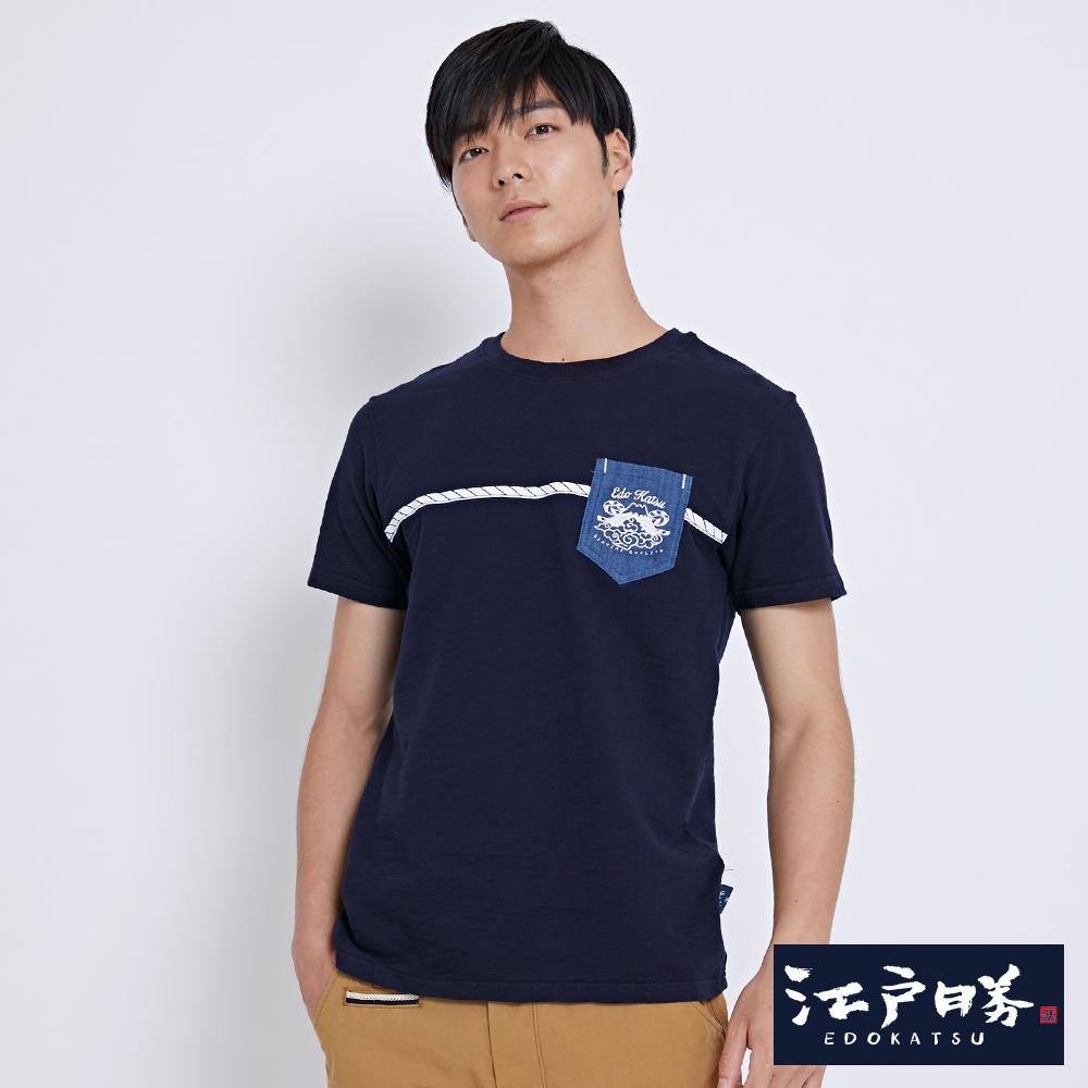 EDWIN 江戶勝 口袋繩索短袖T恤-男-丈青