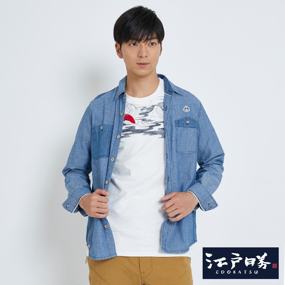 EDWIN 江戶勝 棉麻異材長袖襯衫-男-重漂藍