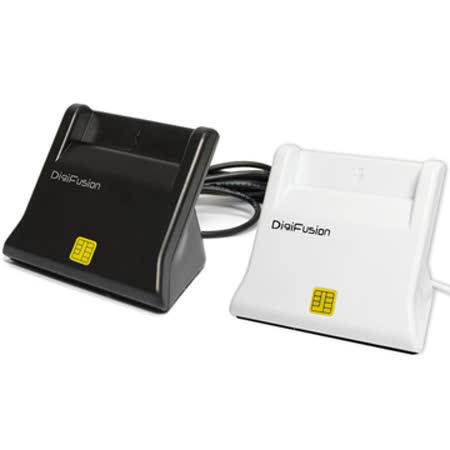 DigiFusion RU035  直立式晶片讀卡機