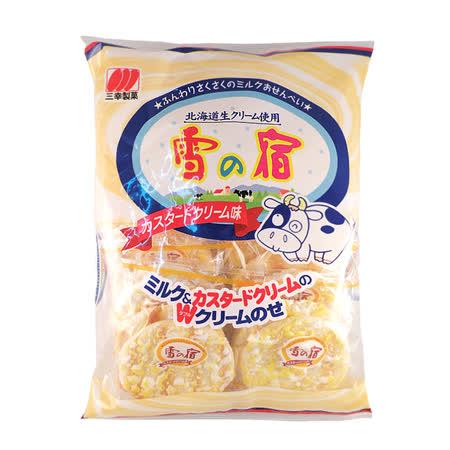 買一送一 【三幸】 北海道蛋黃雪宿米果