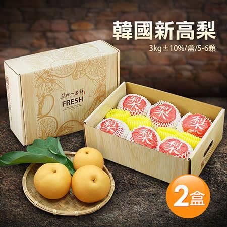 築地一番鮮 韓國新高梨禮盒2盒