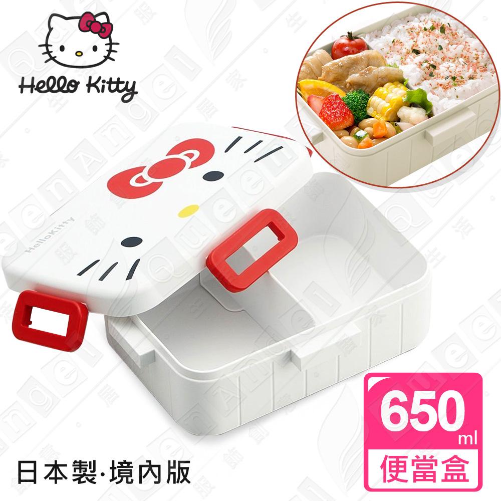 ~Hello Kitty~ 製 大臉凱蒂貓便當盒 保鮮餐盒 辦公旅行 650ML~白色