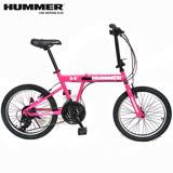 HUMMER 悍馬 HM2021 20吋21速高碳鋼折疊車-粉紅
