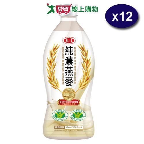 純濃燕麥-天然原味(無糖)880MLX12