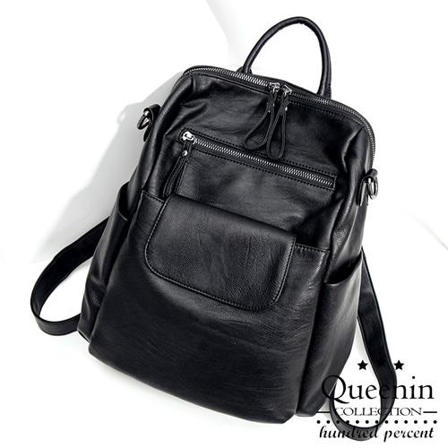 DF Queenin日韓 - 韓版優質設計仿皮款側背後背包
