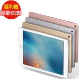 福利品(全新未使用) iPad Pro 4G WiFi 32GB 9.7吋
