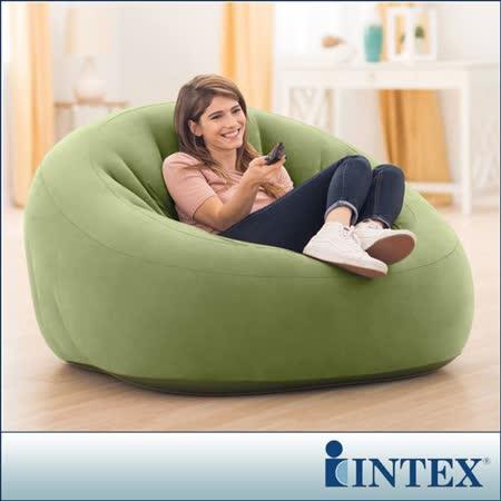 INTEX 超大星球充氣沙發椅