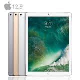 Apple iPad Pro 12.9吋 256GB WiFi 平版電腦