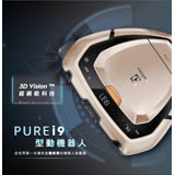 【Electrolux 伊萊克斯】PUREi9 掃地機器人(PI91-5SSM) 送配件組(刷頭*1/邊刷*3/濾網*3)