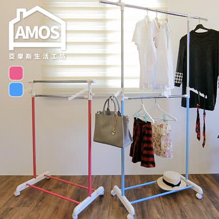 Amos 馬卡龍限定 多功能1+1領帶收納衣架