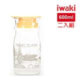 【iwaki】五大洲耐熱冷水壺 600ml-亞洲黃(二入組)